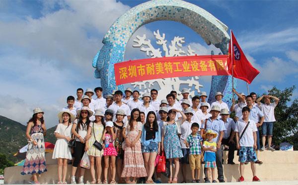 耐美特上海分公司员工旅游